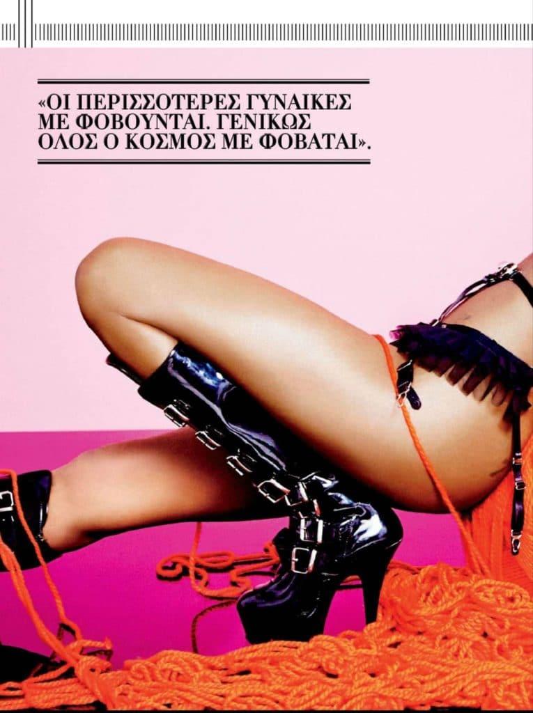 Azealia Banks | LeakedThots 54